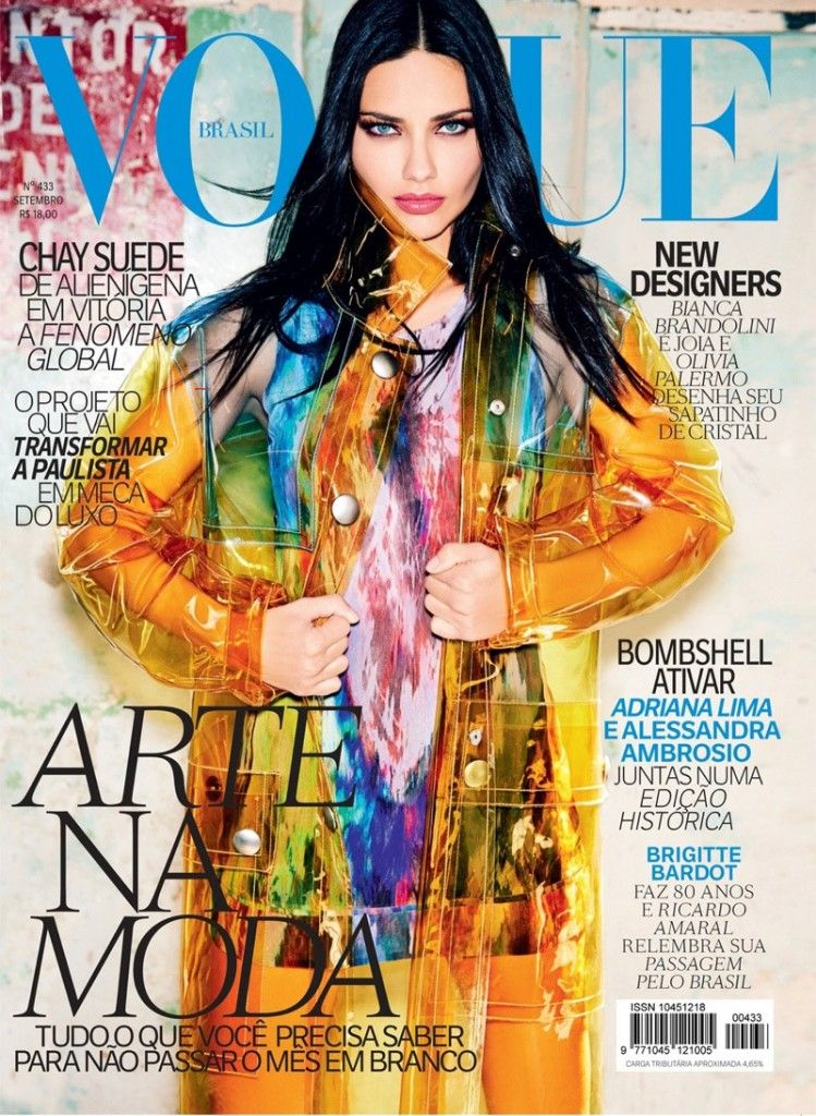 Adriana Lima Vogue Brazil September 2014 cover