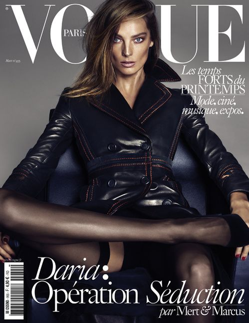 daria-werbowy-vogue-paris-march-2015-cover