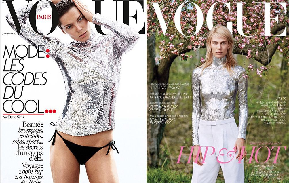 dior-pre-fall-2015-sequin-turtleneck-vogue-paris-korea-covers