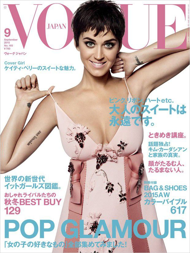 Katy-Perry-Vogue-Japan-September-2015-issue-cover